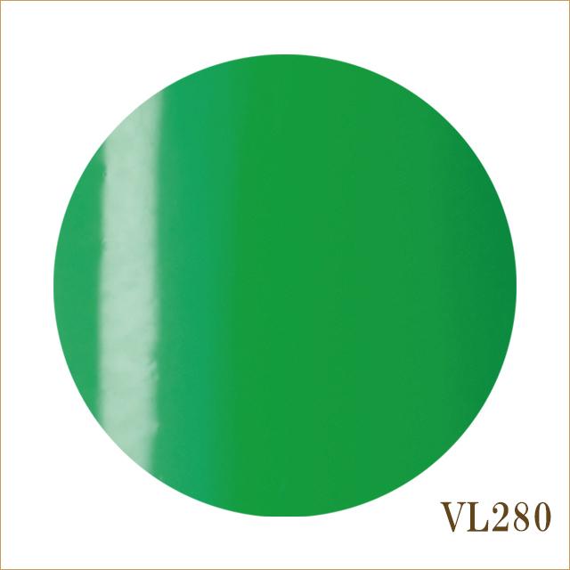 VL280 ポッパーグリーン