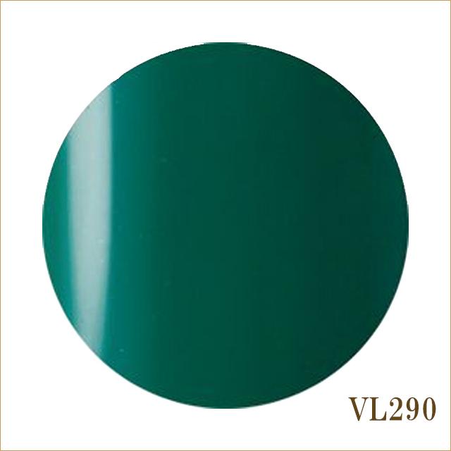 VL290 ピグメントグリーン