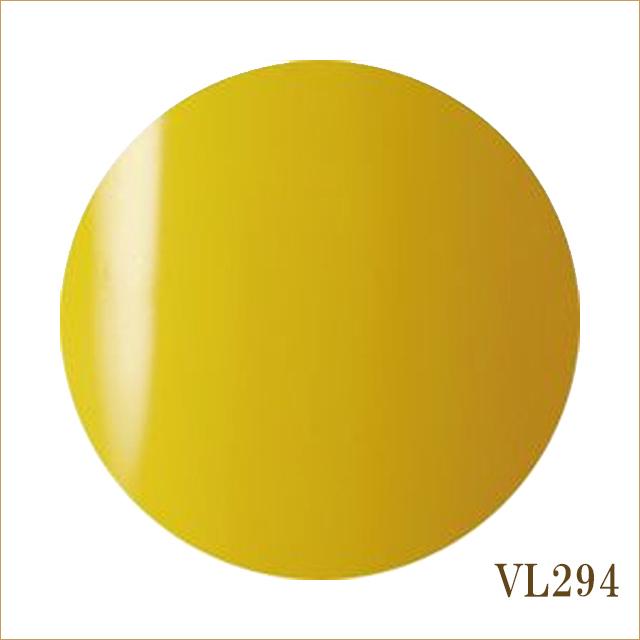 VL294 ピグメントイエロー