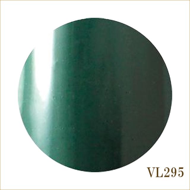 VL295 カモフラグリーン