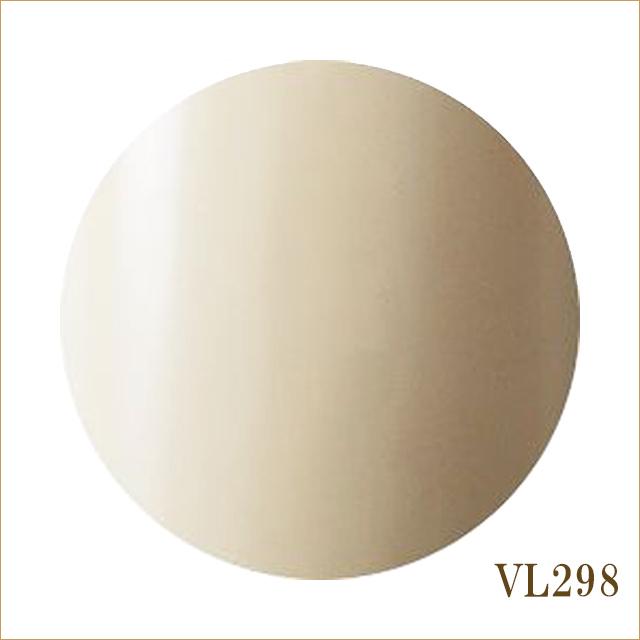 VL298 カモフラアイボリー