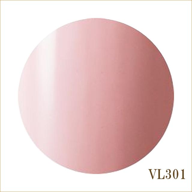 VL301 Sweet Pig