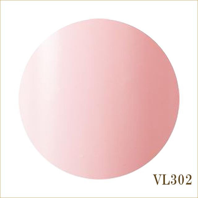 VL302 B by Pig