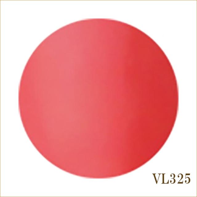 VL325 クルージンググラブ