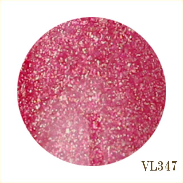 VL347 アストロガール