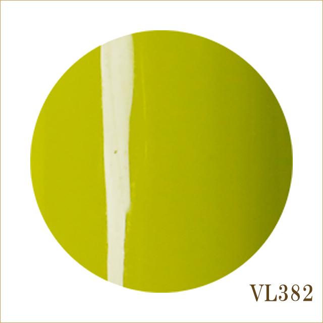 VL382 ライムリッチ