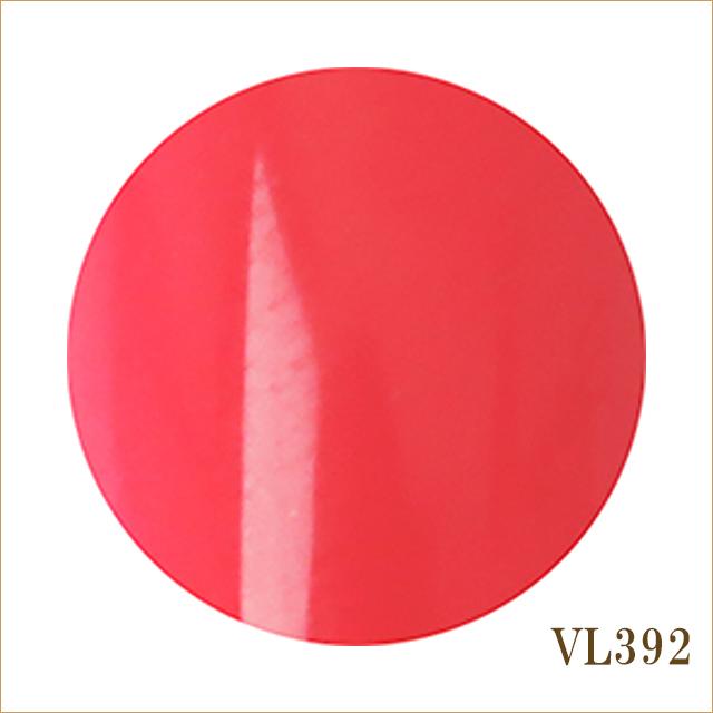 VL392 アイコニックピンク