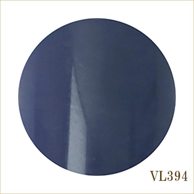 VL394 グレンブルー