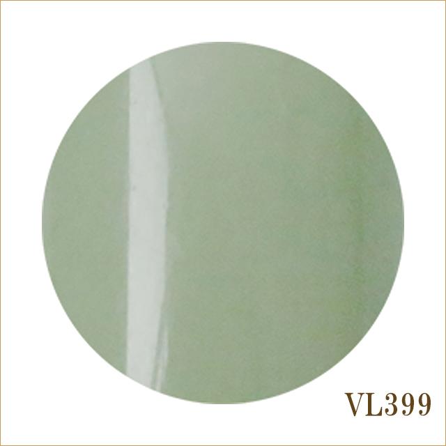 VL399 ウラハイロ
