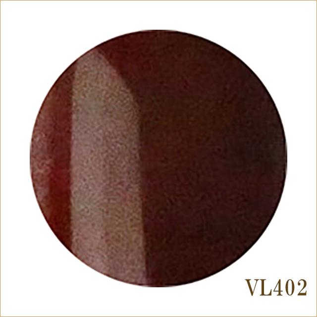 VL402 リファインドネイス