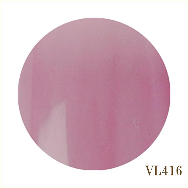 VL416 ベルドゥ・ジュール