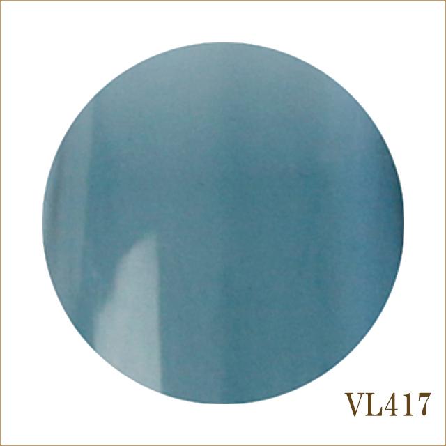 VL417 ダンテルノアール