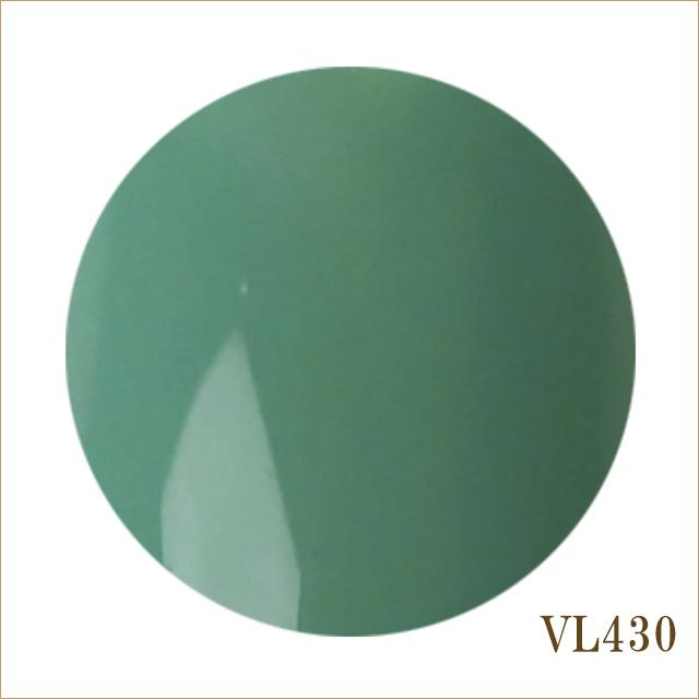 VL430 ローズマリー