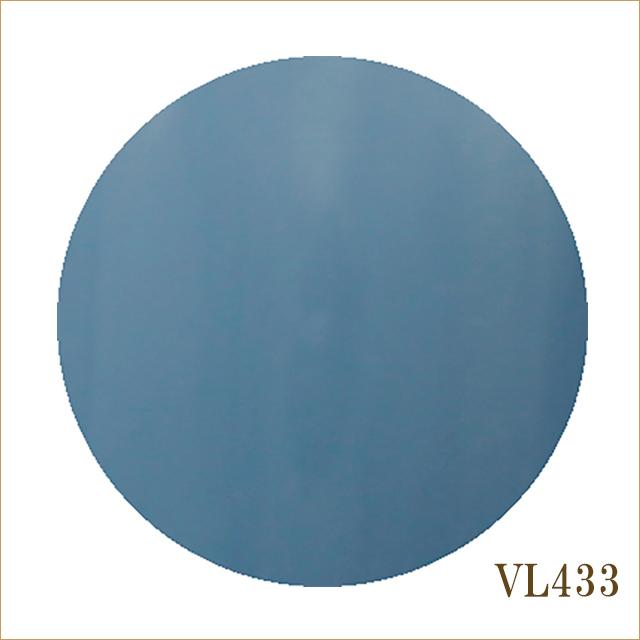VL433 トラウス