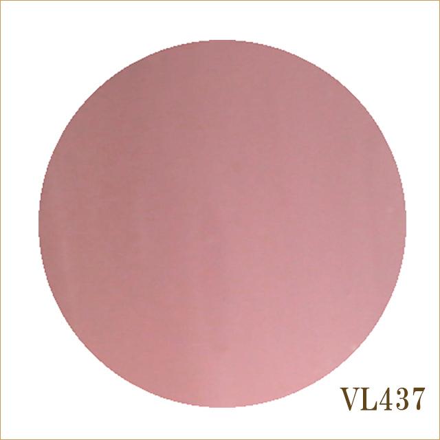 VL437 ウアルゴ