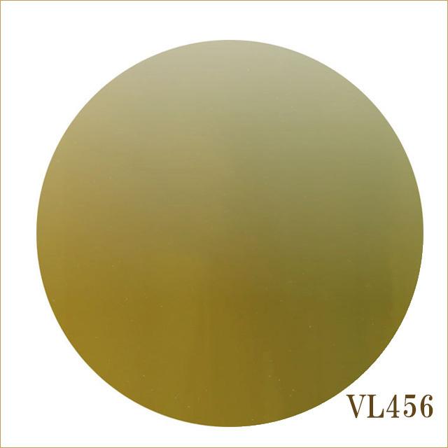 VL456 カモミールオイル