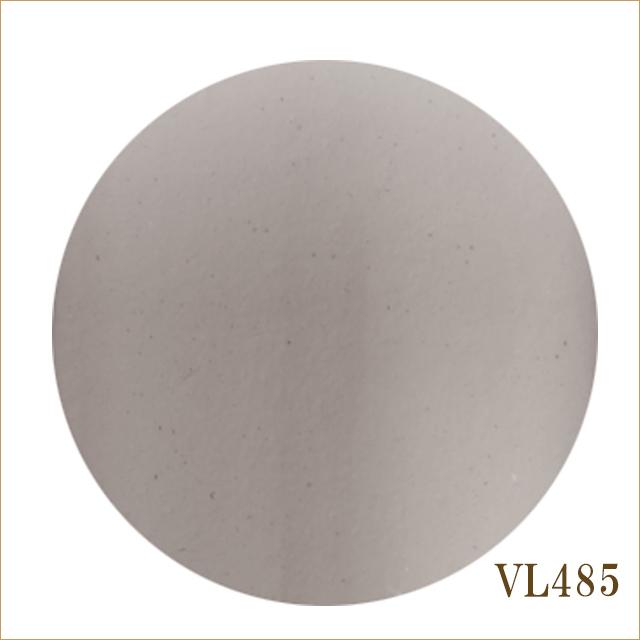 VL485 チルタイム