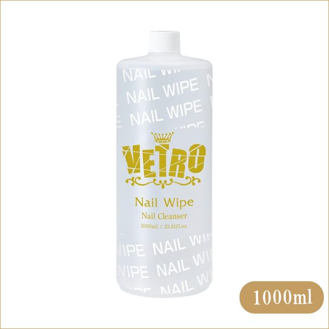 【VETRO】 ネイルワイプ 1000ml