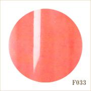 F033 サーモンピンク