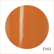 F063 マンゴーオレンジ