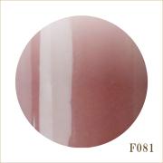 F081 ピンクオークル #01