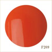 F209 ラディアントオレンジ