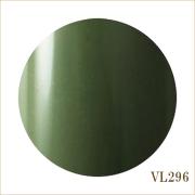VL296 カモフラカーキ
