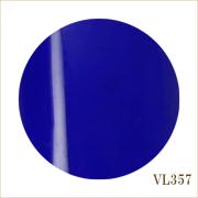 VL357 アビスブルー