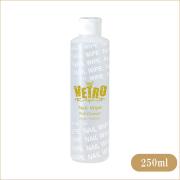 【VETRO】 ネイルワイプ 250ml