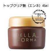【Bellaforma】 トップクリア艶(エンネ) 45ml
