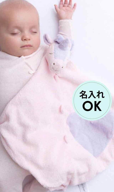 【エンジェルディア/名入れ可】ブランキー(ピンクユニコーン)