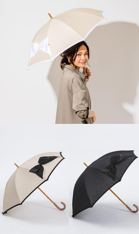 【アシーナニューヨーク】キンバリーリボン日傘/ショート(3色)