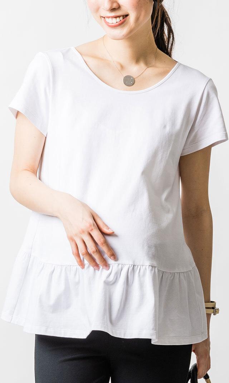 [マタニティ]【アテッサ】バックリボントップス(ホワイト)