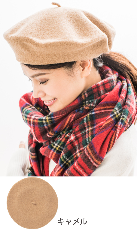 【ルベレーフランセ(Le Beret Francais)】レディースベレー帽(2色)