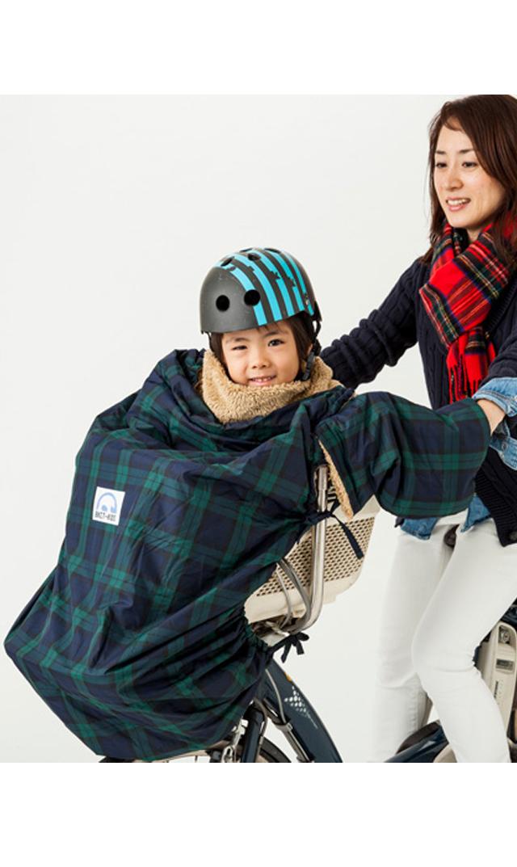 【バイケットキッズ】オリジナル前乗り用ハンドルカバー&首ボア付き防寒マフ(チェック)