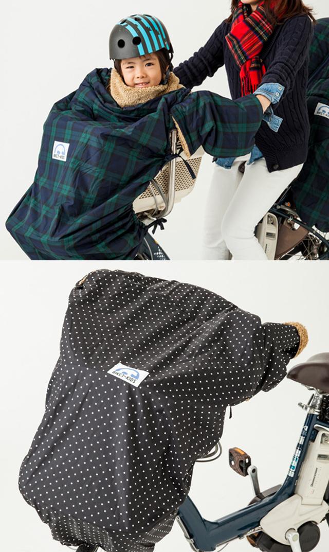 【バイケットキッズ】オリジナル前乗り用ハンドルカバー&首ボア付き防寒マフ(ブラックドット)