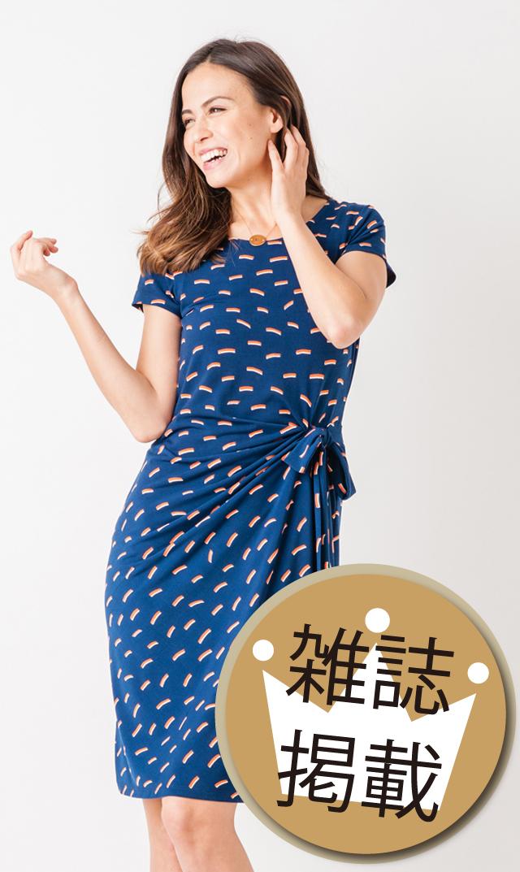 【レオタ(LEOTA)】ノンマタニティ・マディソンドレス(リブレ)/同柄子供服あり