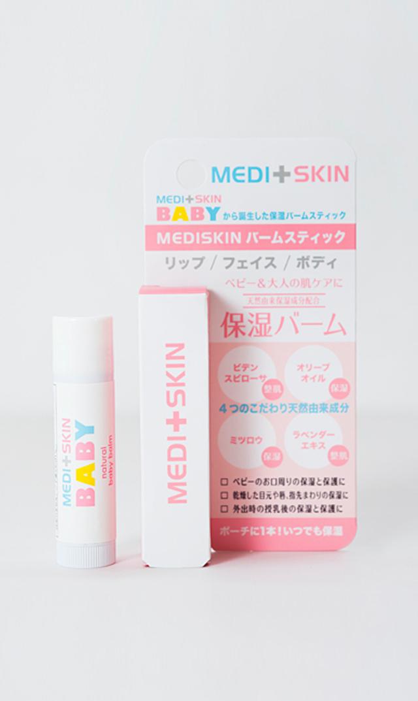【メディスキン(MEDI+SKIN)】ベビー ナチュラルベビーバーム スティック 4g