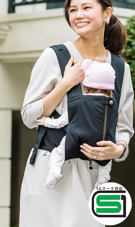 【ママイト×ヴィリーナ】SG対応モデルフード付き抱っこ紐(ブラック)