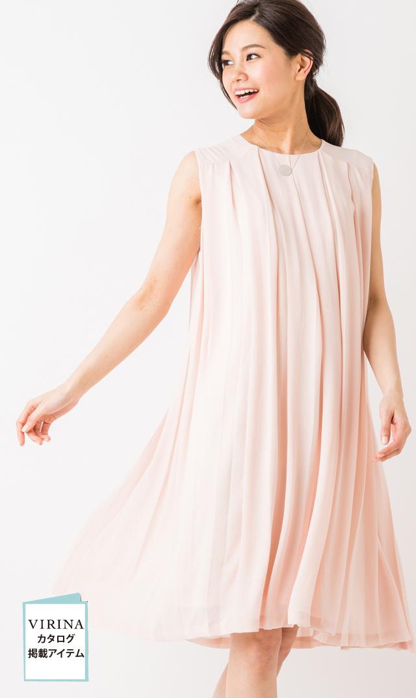 【ミテラ(MITERA)】エレンナーシングドレス(ピンク)