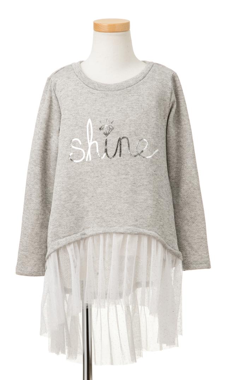 【Ohbaby!(オーベイビー】I Shineチュチュドレス(グレー)2-8歳