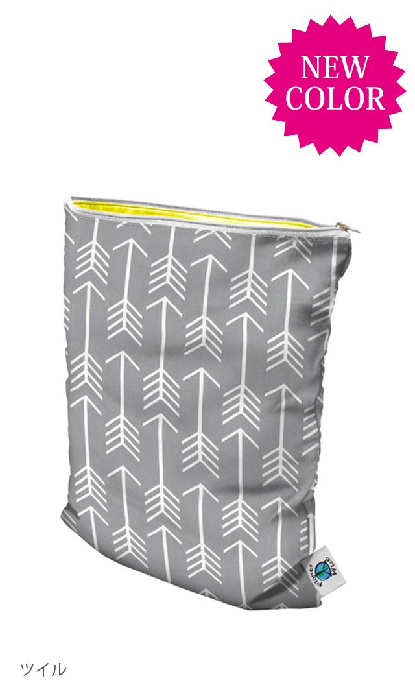 【プラネットワイズ】ミディアムウェットバッグ ※7月上~中旬再入荷予定あり