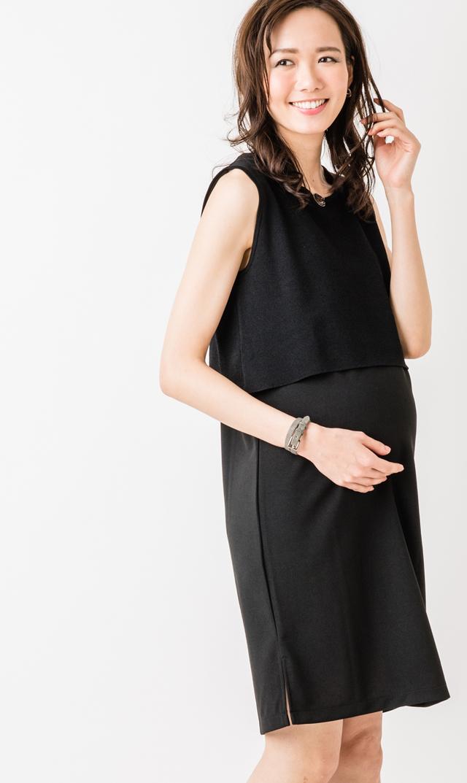 【スーン】ぺトラタンクナーシングドレス(ブラック)