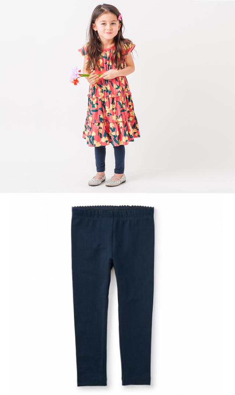 【ティー(TEA)】スキニーソリッドレギンス(ネイビー)/2歳-7歳