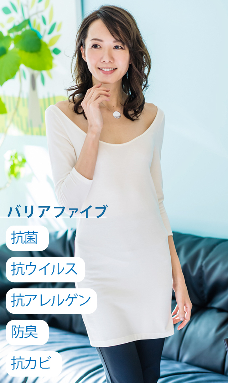 [HWキャンペーン対象]【ヴィリーナ】長袖ホットインナー/ドレス丈(ホワイト)