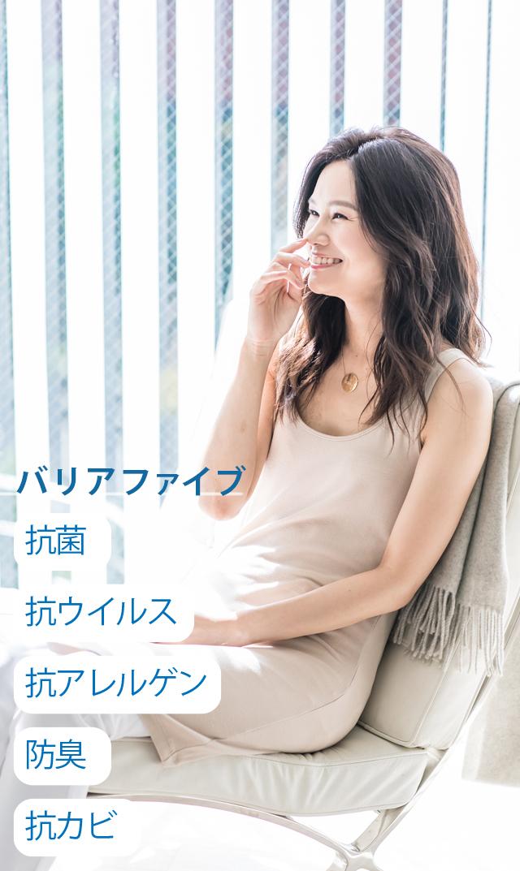【ヴィリーナ】ノースリーブホットインナー/ドレス丈(ヌードベージュ)
