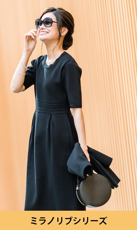 【ヴィリーナ】VERYコラボ/エミリーニットドレス(ブラック)