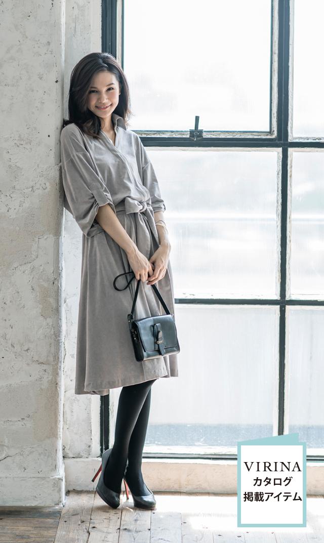 【ヴィリーナ(VIRINA)】ヴァレリナーシングシャツドレス(グレー)
