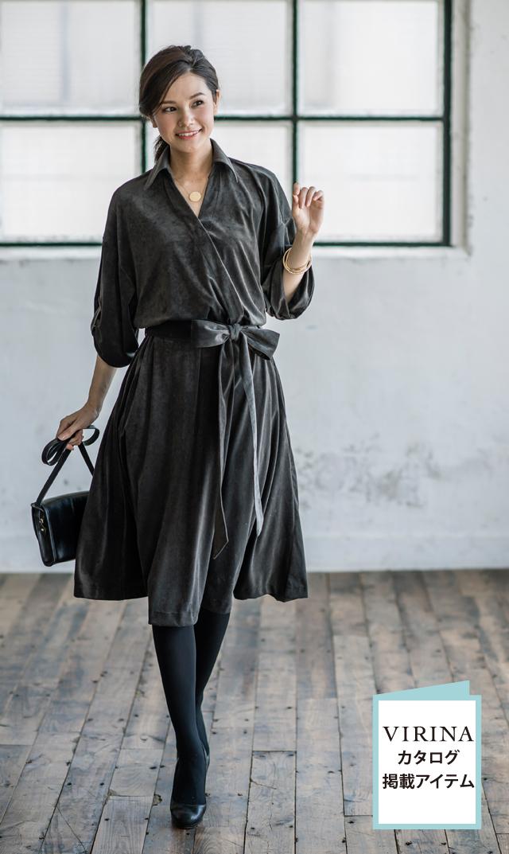 【ヴィリーナ(VIRINA)】ヴァレリナーシングシャツドレス(チャコール)