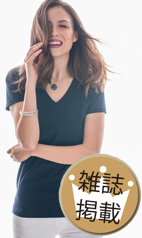 【ヴィリーナ(VIRINA)】VネックリュクスTシャツ(ネイビー)[雑誌ecrat掲載]